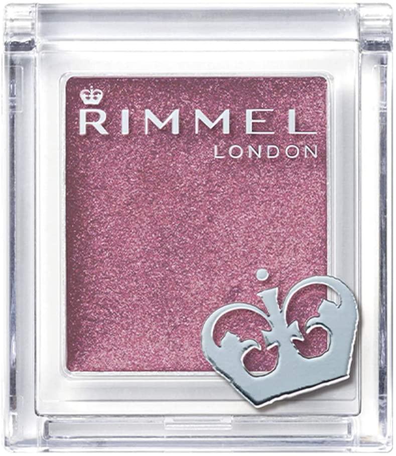 RIMMEL(リンメル)プリズム パウダーアイカラーの商品画像