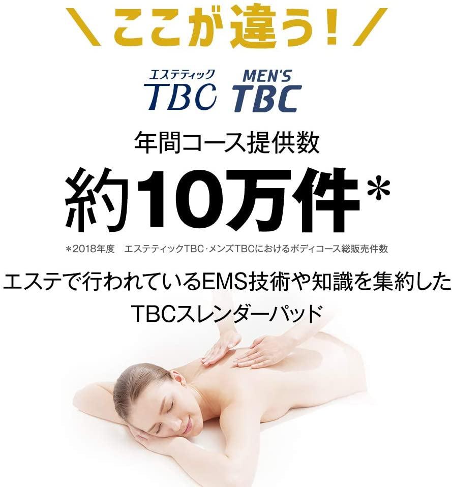 TBC(ティービーシー) スレンダーパッド h-b_0005934の商品画像7