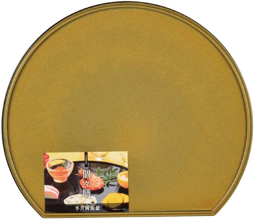 パール金属(ぱーるきんぞく)個々膳 半月両面盆 K-6345の商品画像2