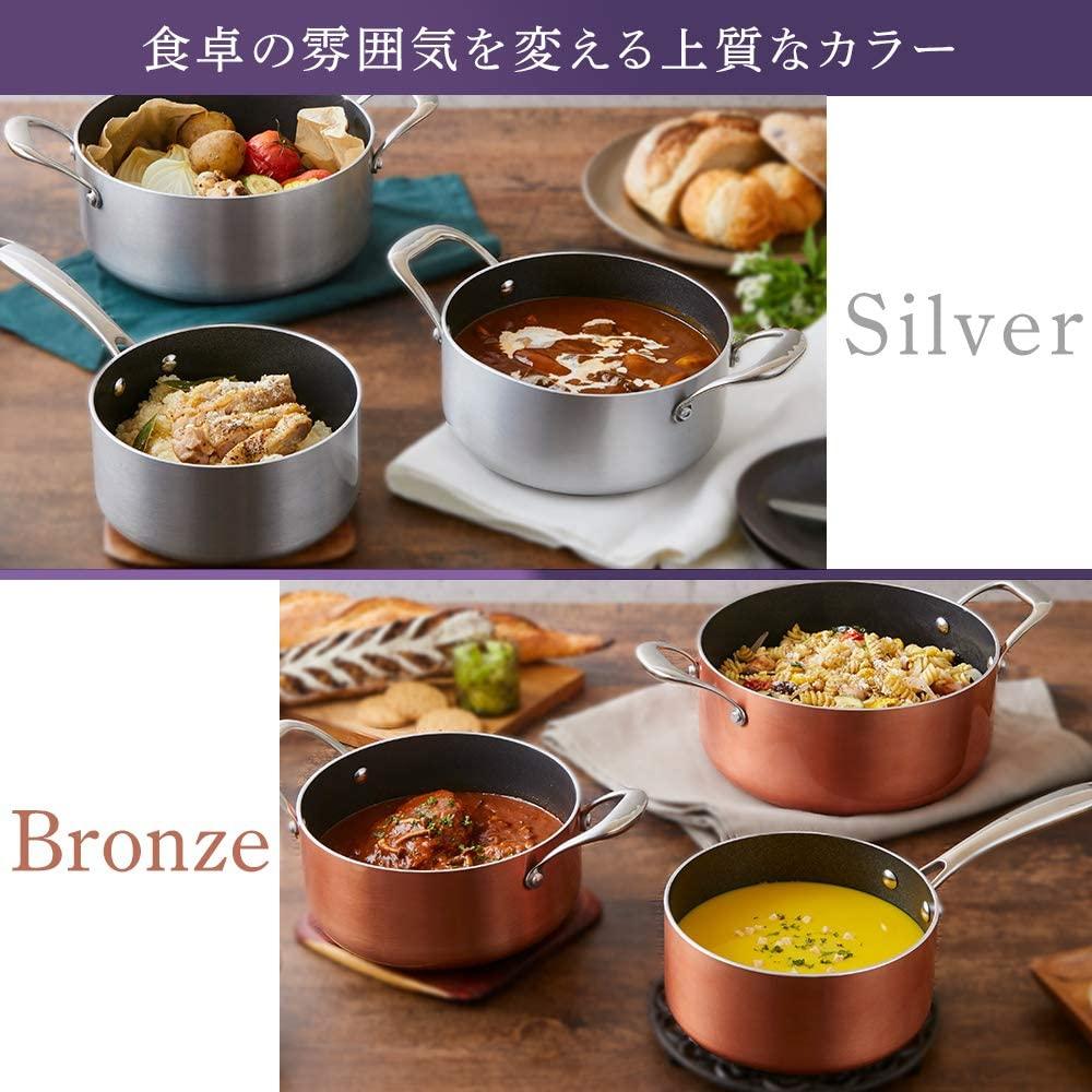 IRIS OHYAMA(アイリスオーヤマ) ダイヤモンドグレイス 両手鍋 24cm DG-P24の商品画像6