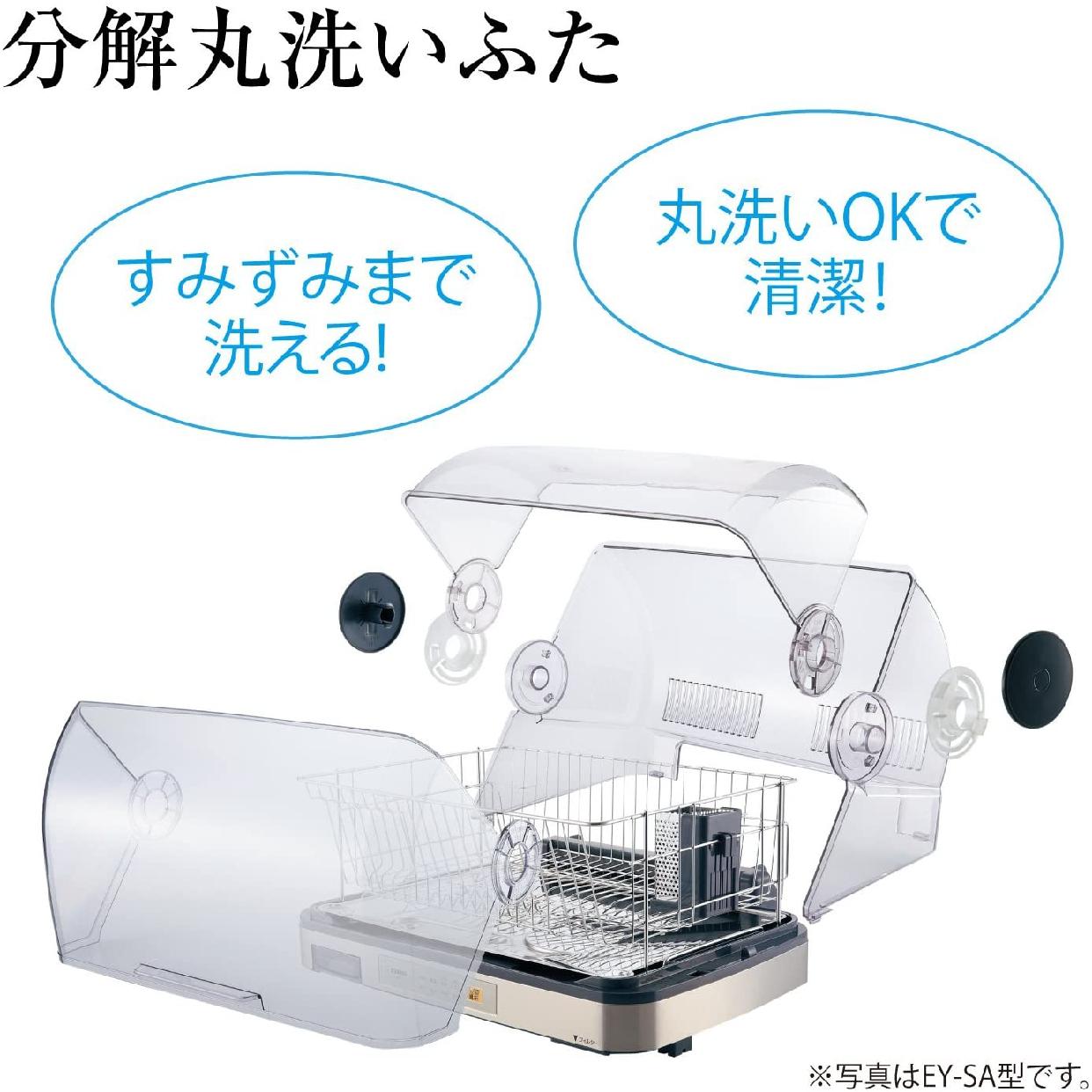象印(ZOJIRUSHI) 食器乾燥器 EY-KB50の商品画像3