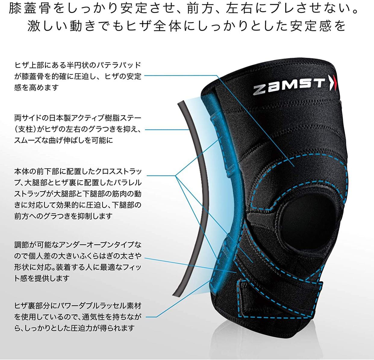 ZAMST(ザムスト) ヒザ用サポーター ZK-7の商品画像3