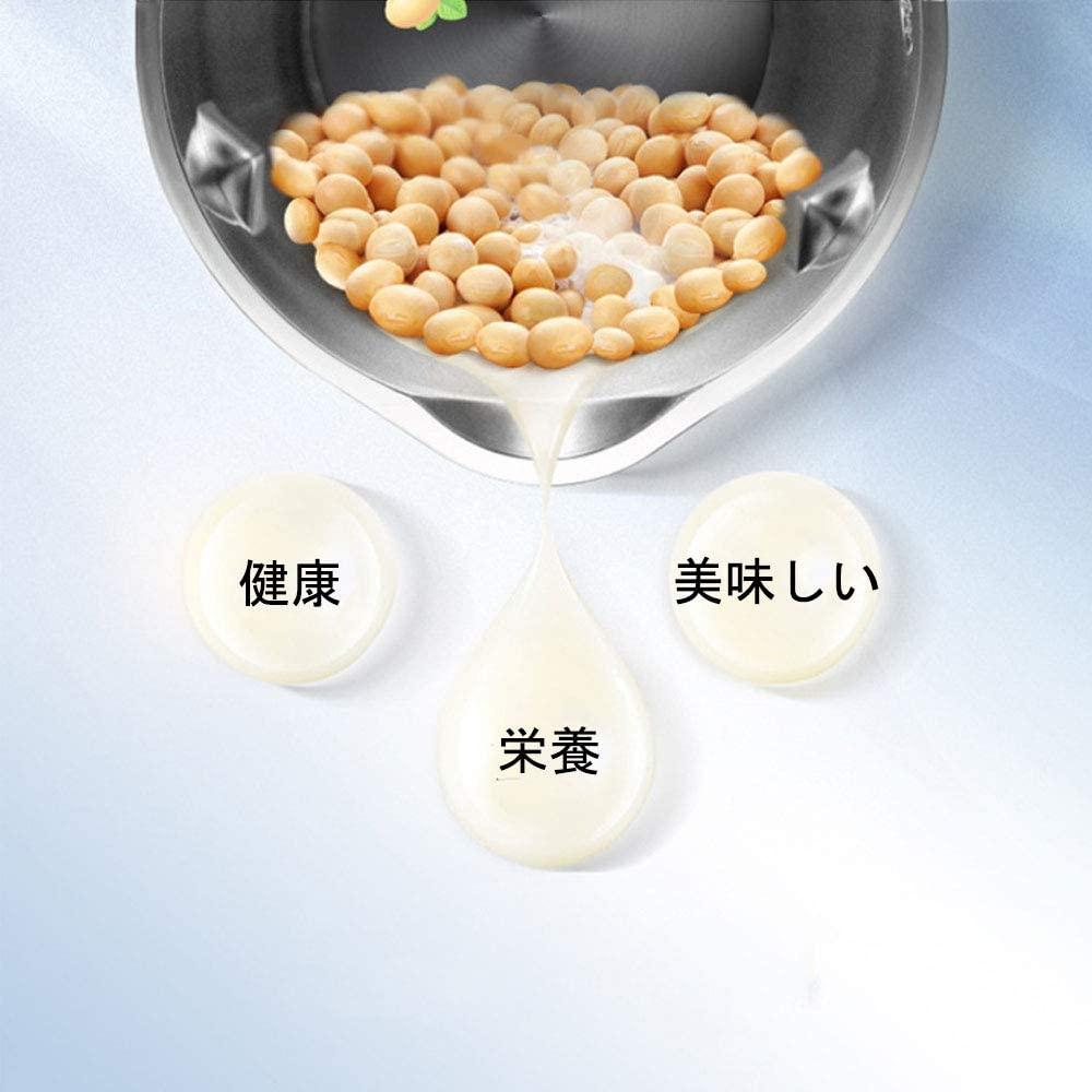 HomeTeck(ホームテック) 豆乳メーカー wyt028-Eの商品画像6
