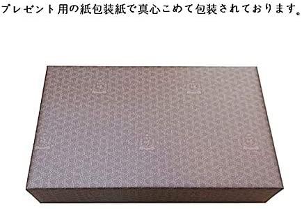 正官庄 紅参茶の商品画像3