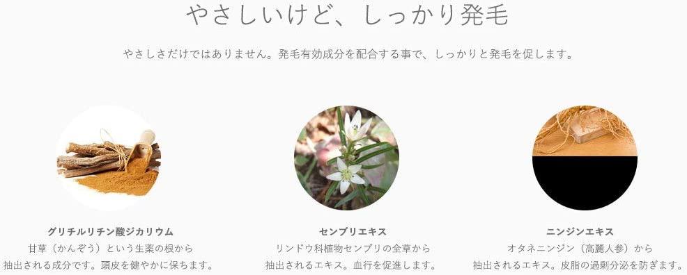 Fuerudan(フエルダン) 薬用フエルダンの商品画像5