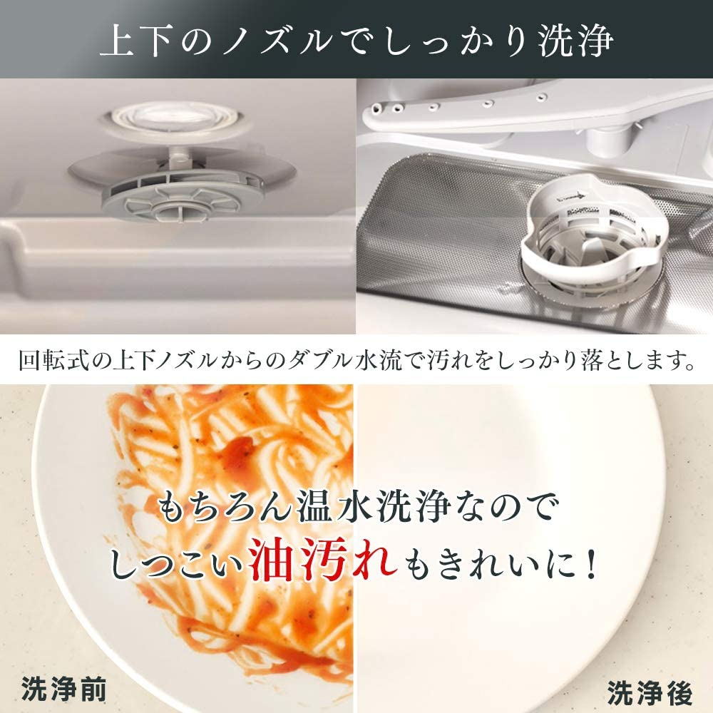 IRIS OHYAMA(アイリスオーヤマ) 食器洗い乾燥機 ホワイト ISHT-5000-Wの商品画像4