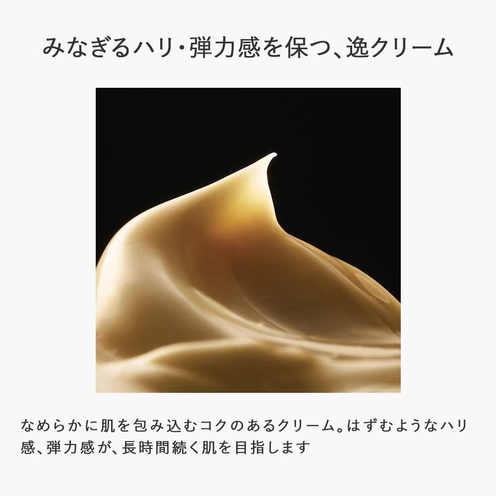 B.A(ビーエー)クリームの商品画像3