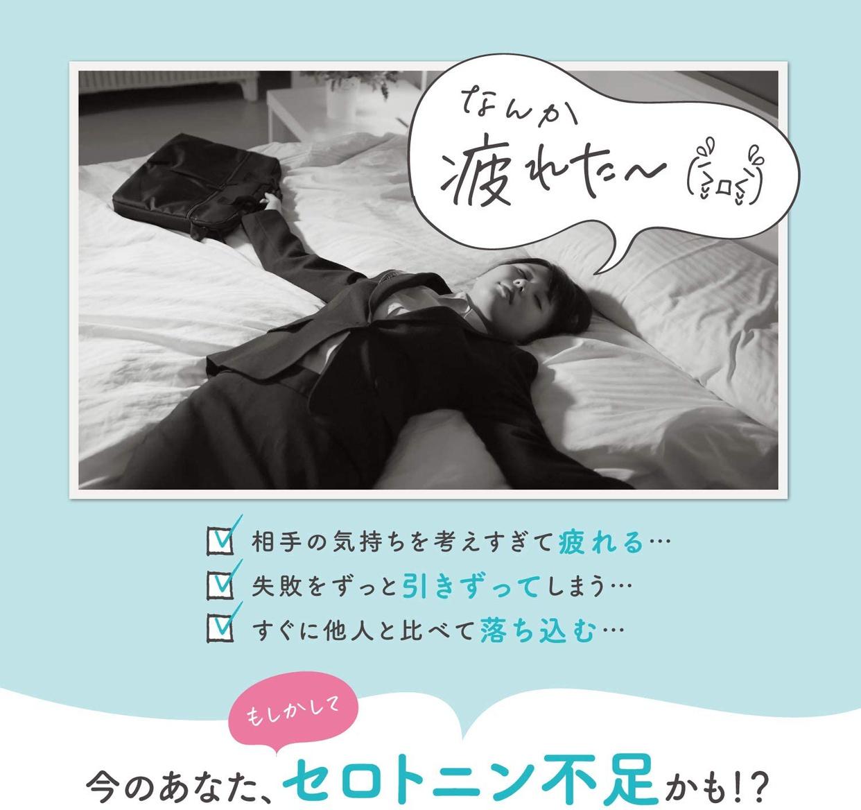 MBI(エムビーアイ) 休息時間の商品画像3