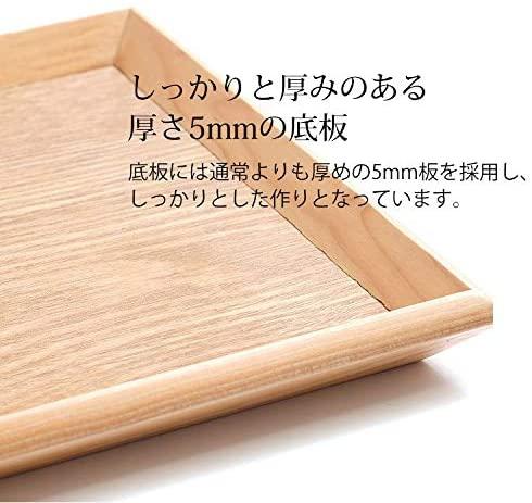 三好漆器(みよししっき)長角膳 羽反 MZ-09 40cmの商品画像9