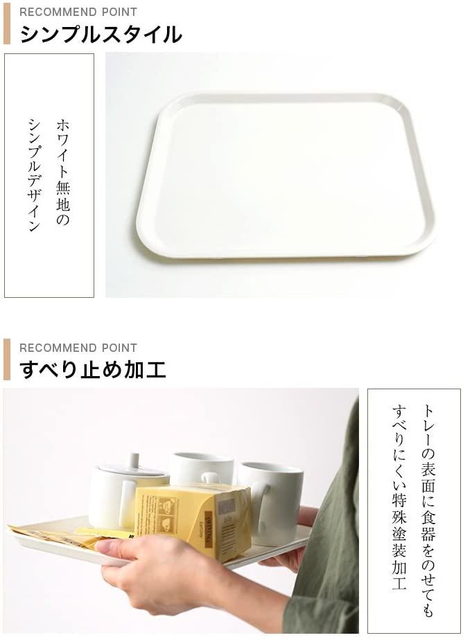 三好漆器(みよししっき)ノンスリップトレイ(S) 33cmの商品画像3