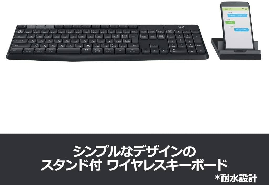 logicool(ロジクール) ワイヤレスキーボード K375sの商品画像2