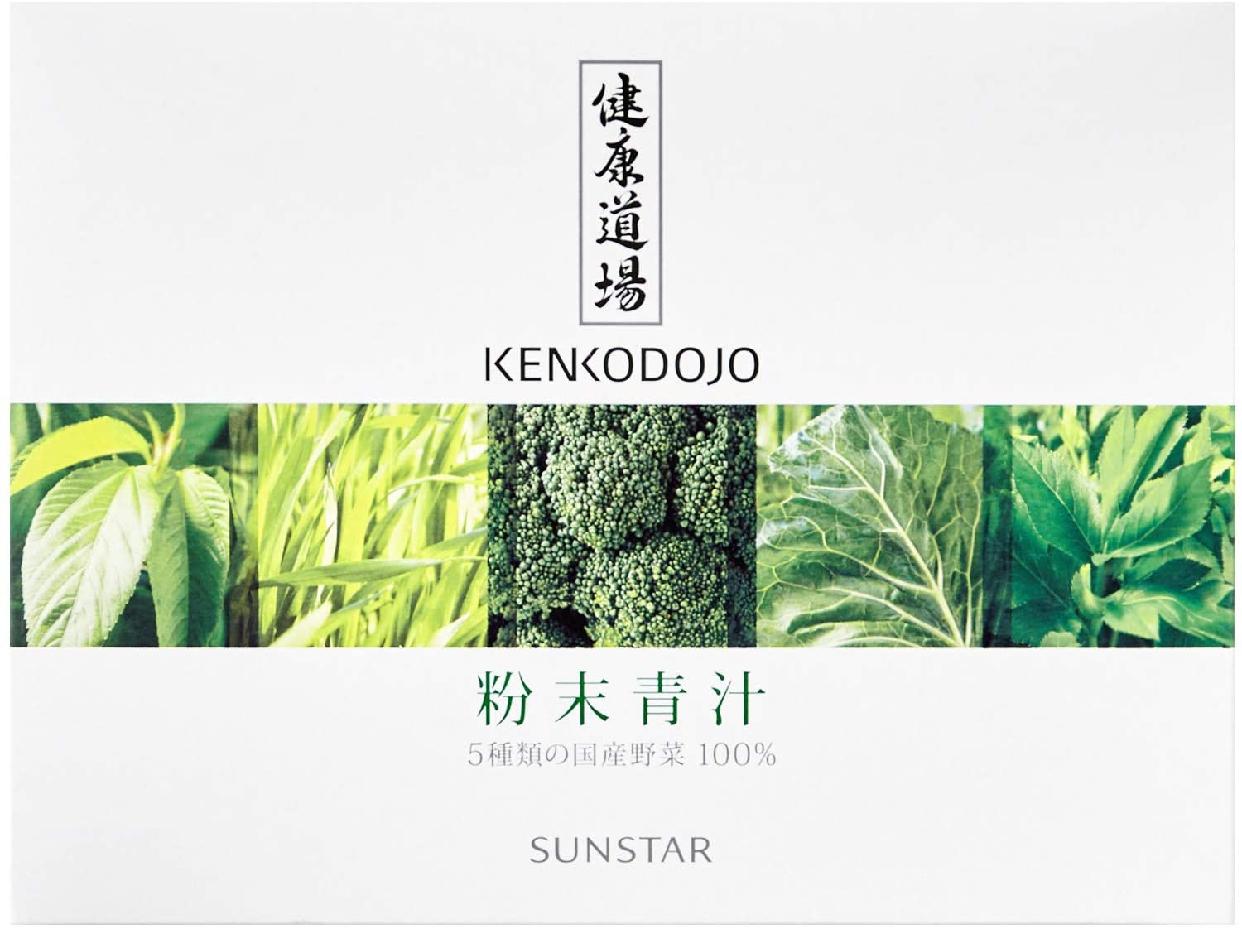 SUNSTAR(サンスター) 健康道場 粉末青汁の商品画像