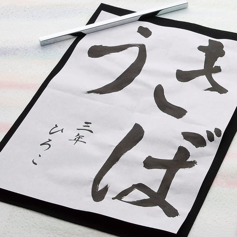 呉竹 清書用墨滴 BA10-18の商品画像4
