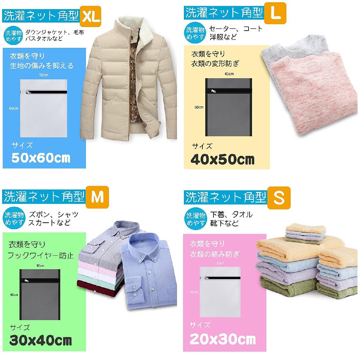 GLAMOURIC(グラモリック) GLAMOURIC 洗濯ネット ランドリーネット 洗濯袋 6枚入セット 2個洗濯ボール付きの商品画像3
