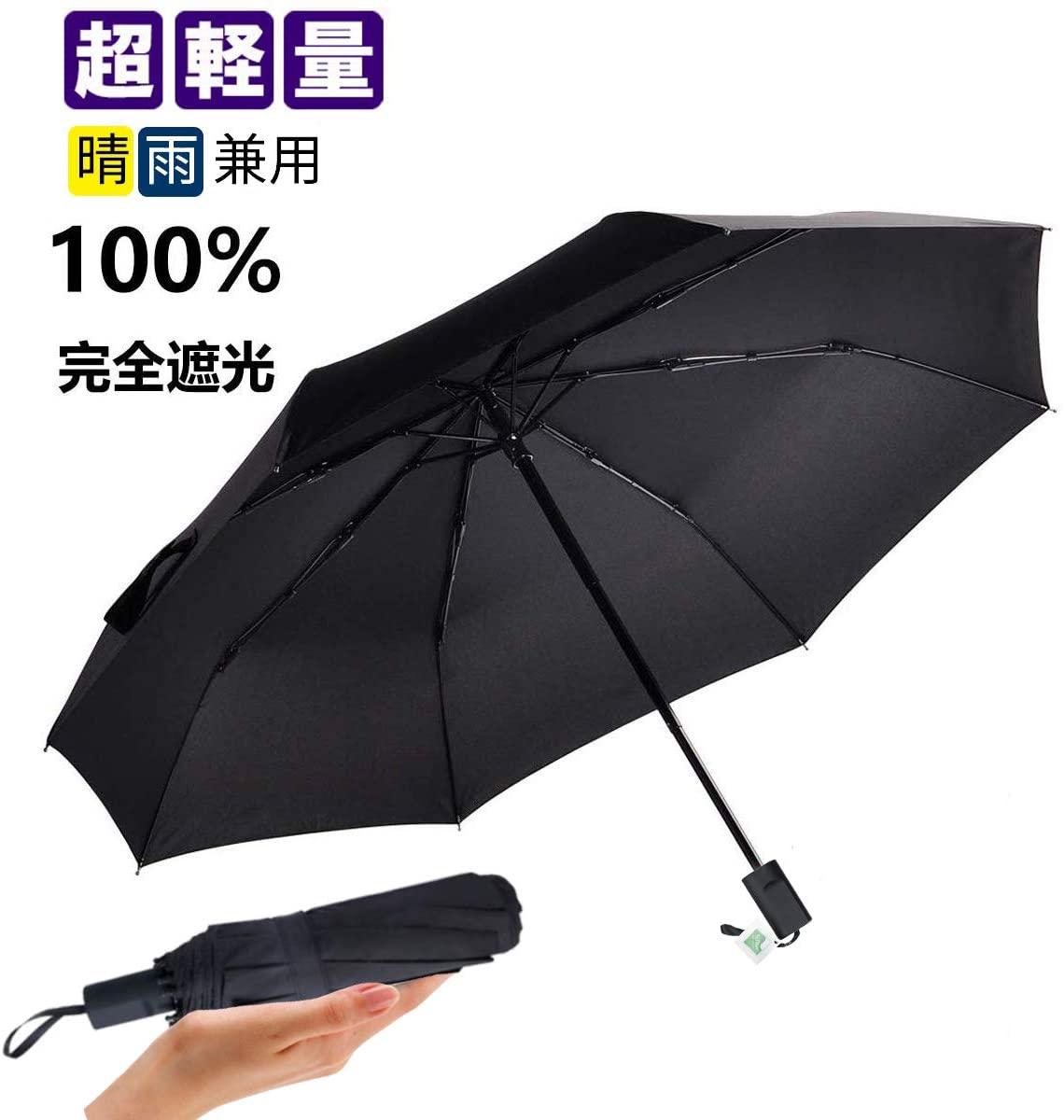 Anbella(アンベラ) 折りたたみ傘 日傘 メンズの商品画像
