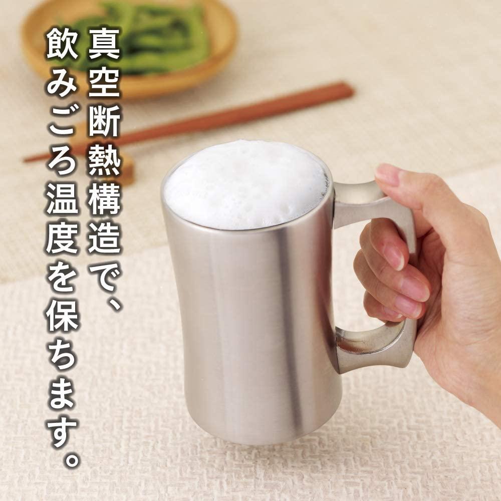 Doshisha(ドウシシャ) 飲みごろジョッキの商品画像2