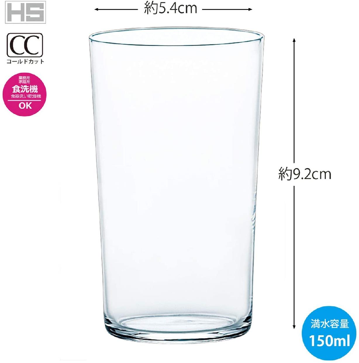 東洋佐々木ガラス 一口ビールグラスの商品画像3
