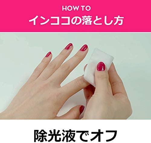 INCOCO(インココ) マニキュアシートの商品画像5