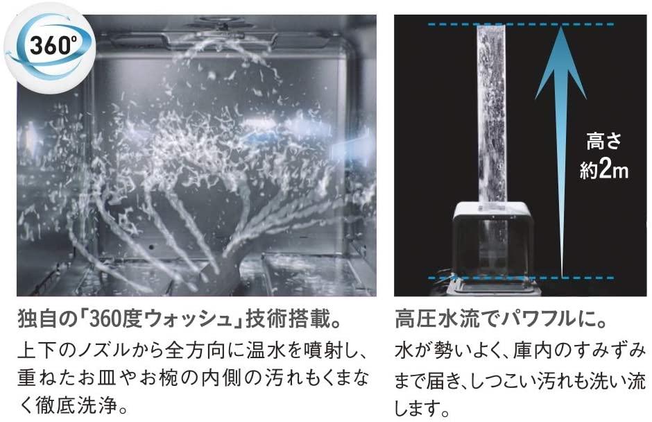 dinos(ディノス) 水栓工事のいらない食器洗浄乾燥機 販路限定カラーの商品画像4