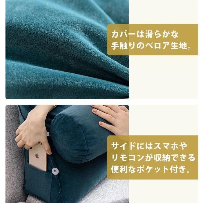 癒し館 洗える三角クッションの商品画像6