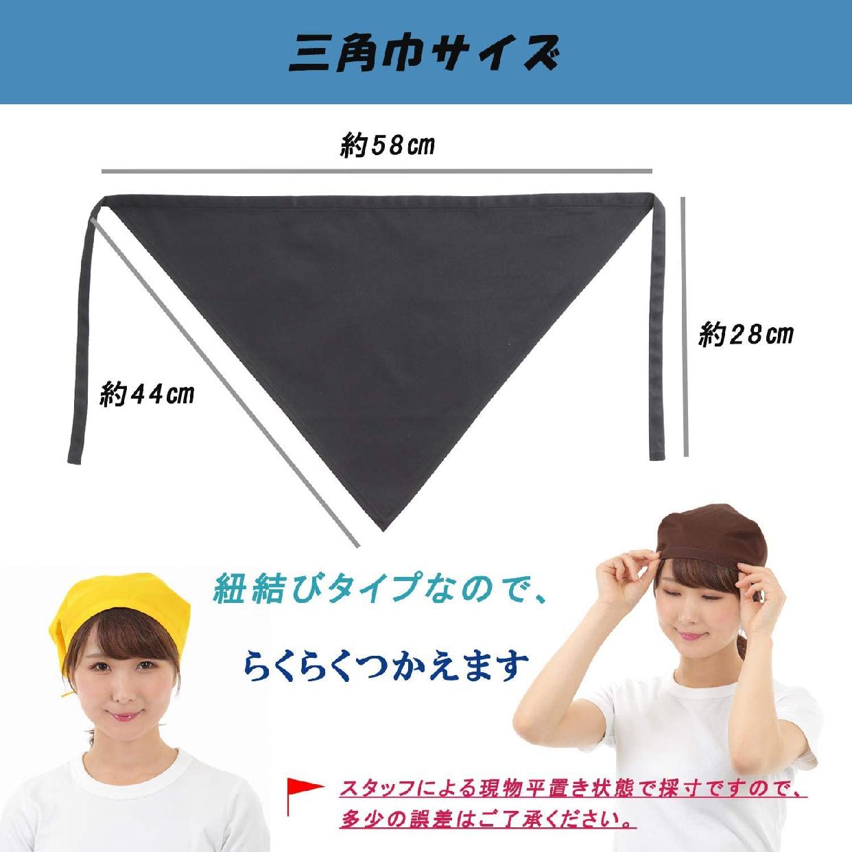 smile mode(スマイル モード) 三角巾の商品画像6