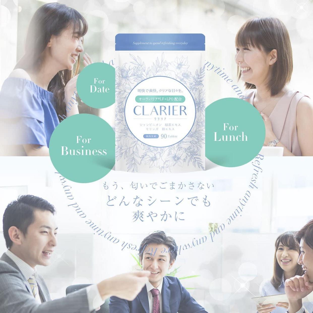 nanairo クラリアの商品画像6
