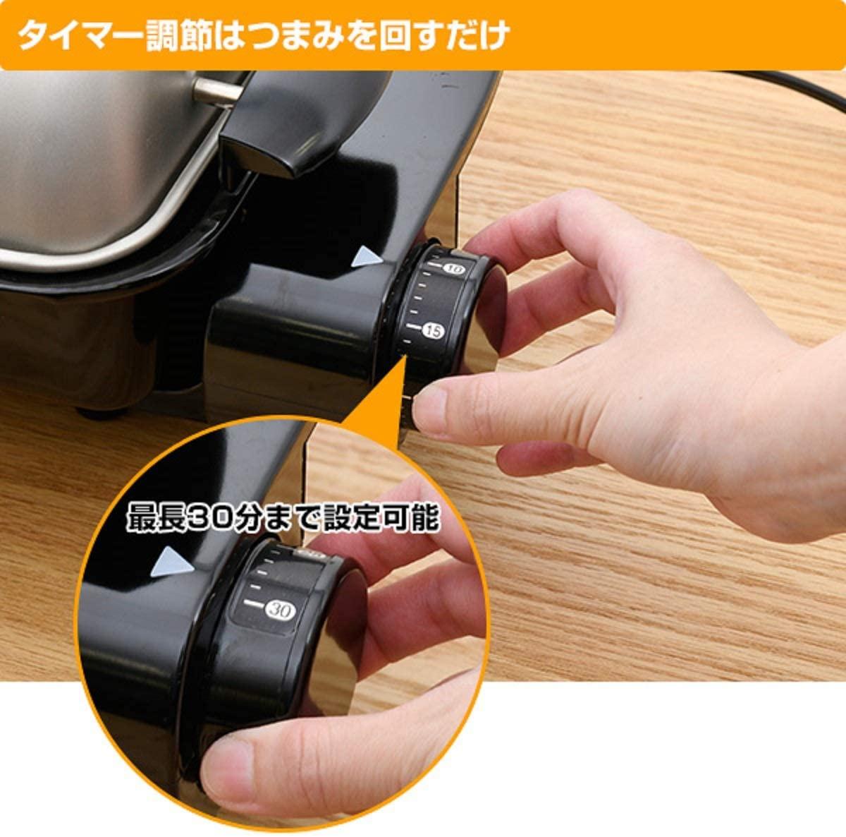 山善(YAMAZEN) ワイドグリル  NFR-1100の商品画像5