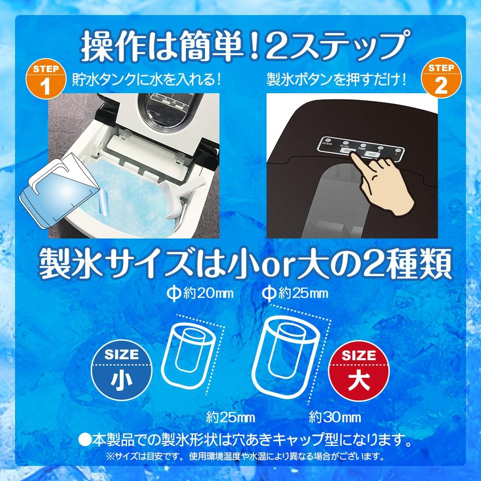 MTK(エムケーティー) 家庭用高速製氷機 EC-0007の商品画像3