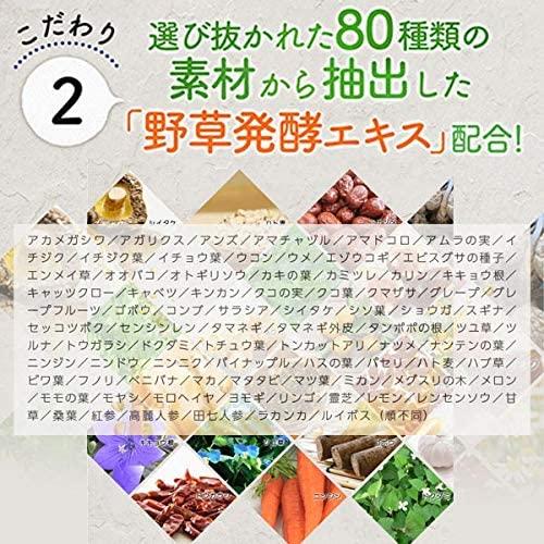 Surusuru(スルスル) ニュースルスルこうその商品画像5