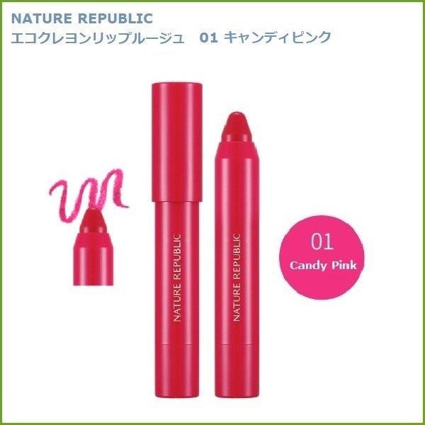 NATURE REPUBLIC(ネイチャーリパブリック) エコクレヨンリップルージュの商品画像