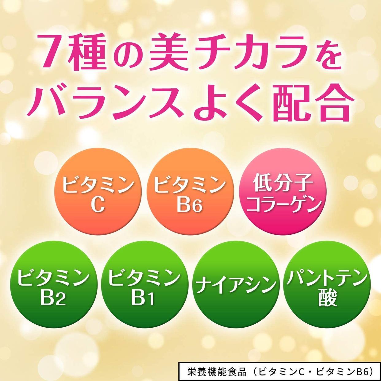 Eisai(エーザイ) 美 チョコラ コラーゲンの商品画像4