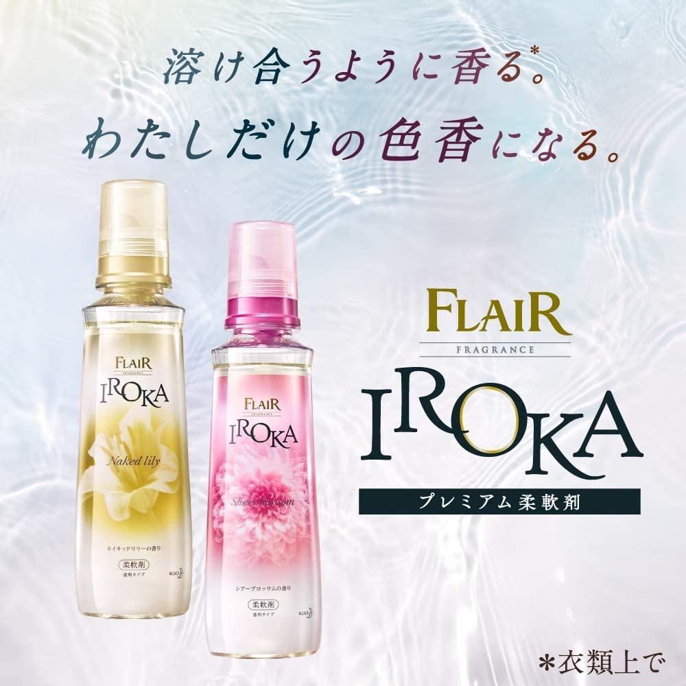 FLAIR(フレア) フレア フレグランス IROKAの商品画像3