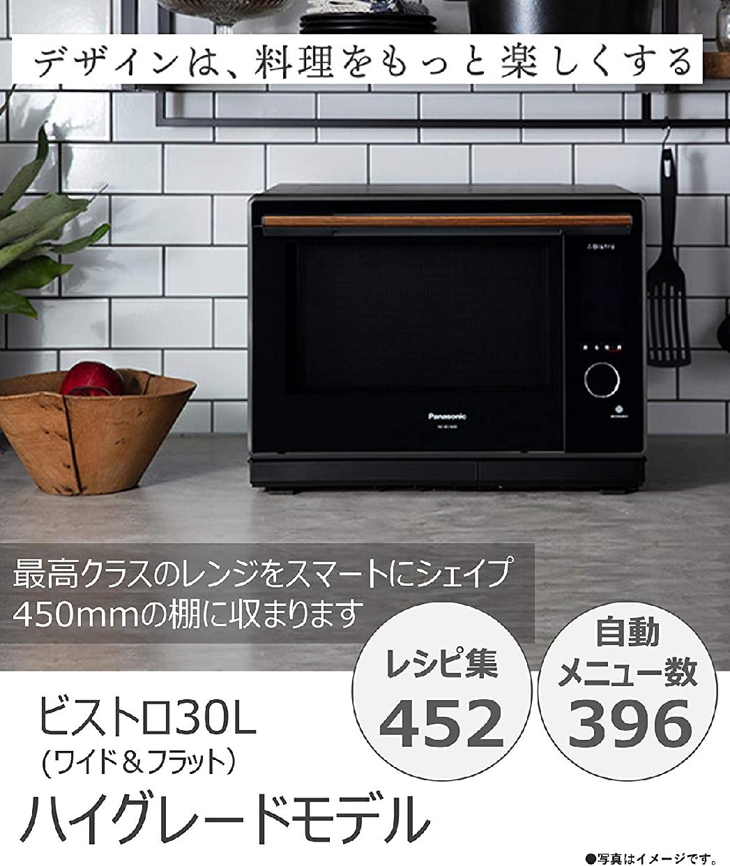Panasonic(パナソニック) スチームオーブンレンジ NE-BS1600の商品画像2
