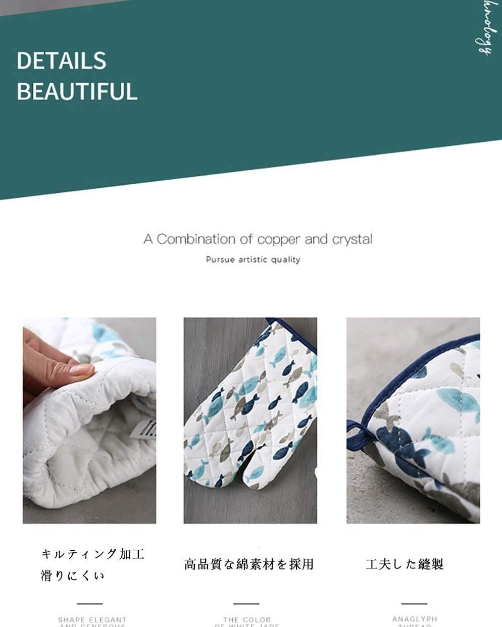 careme(カレーム) 耐熱鍋つかみ 耐熱ミトン 北欧デザイン (柄1)ホワイト×ブルーの商品画像6