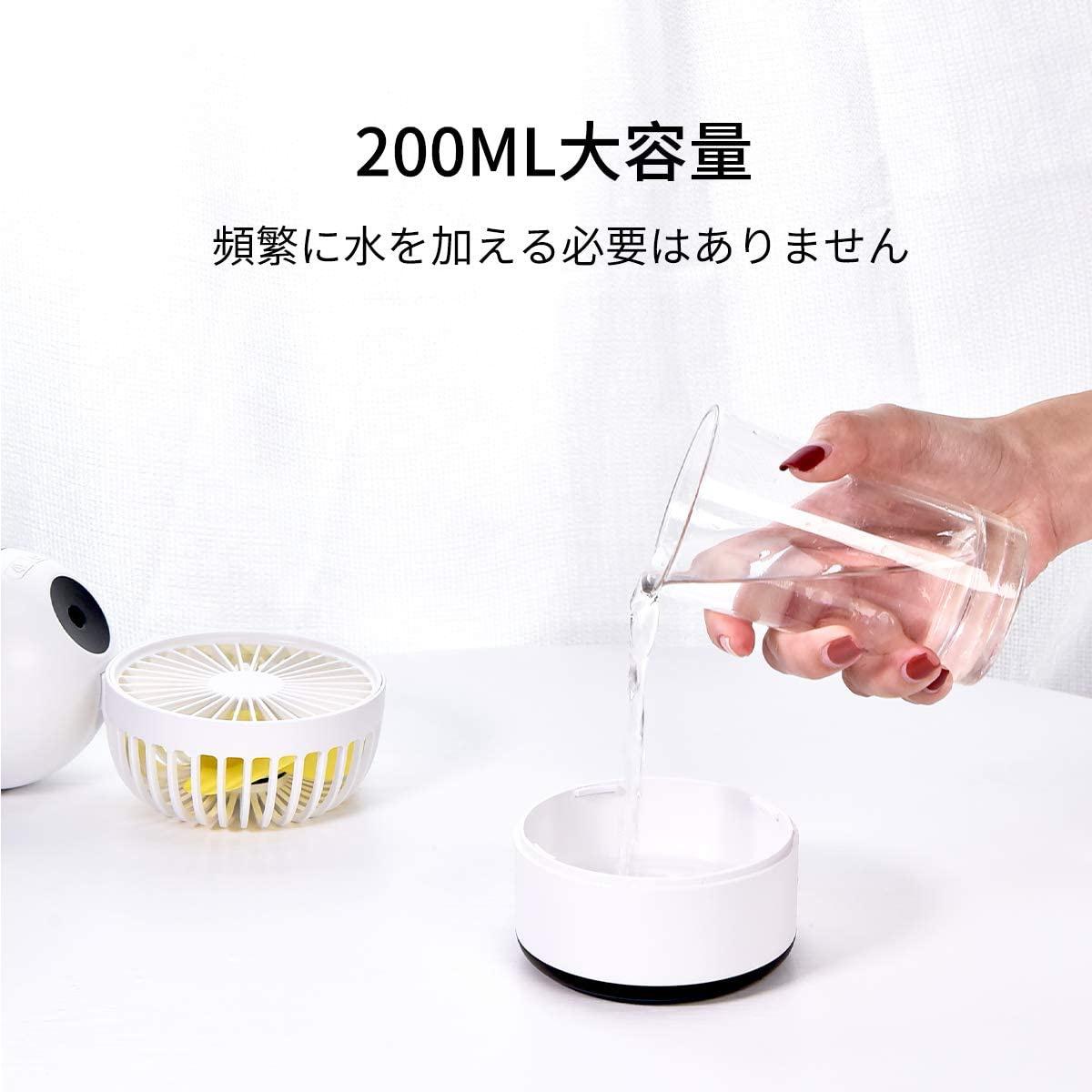NI-SHEN(ニーシェン) 卓上扇風機 ミストファン加湿機能付きの商品画像6