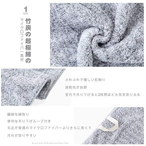 FOXNOV(フォックスノブ)ふきん食器用 マイクロファイバークロス 3枚入り(30cm×27cm)の商品画像2
