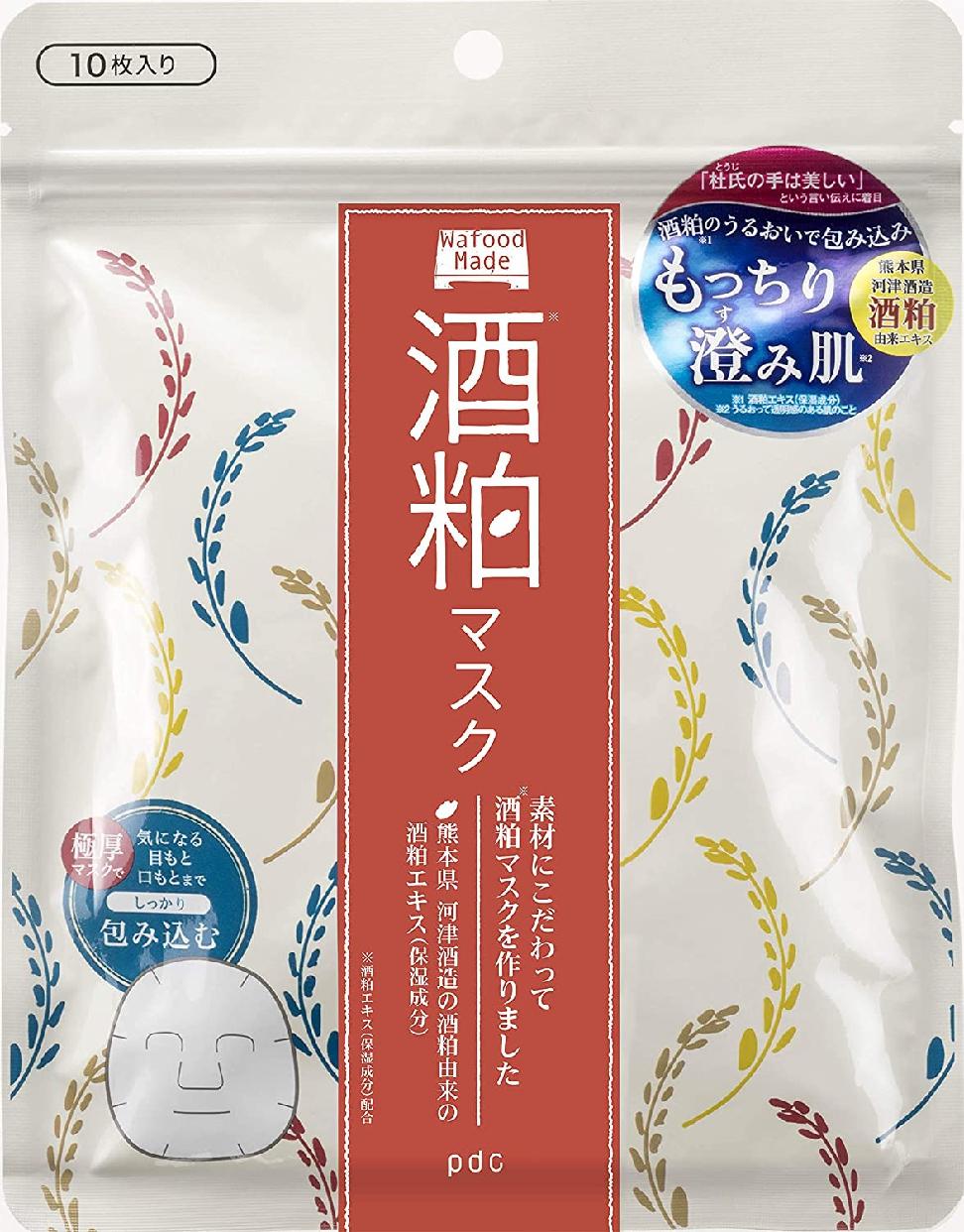 Wafood Made(ワフードメイド) SKマスク (酒粕マスク)