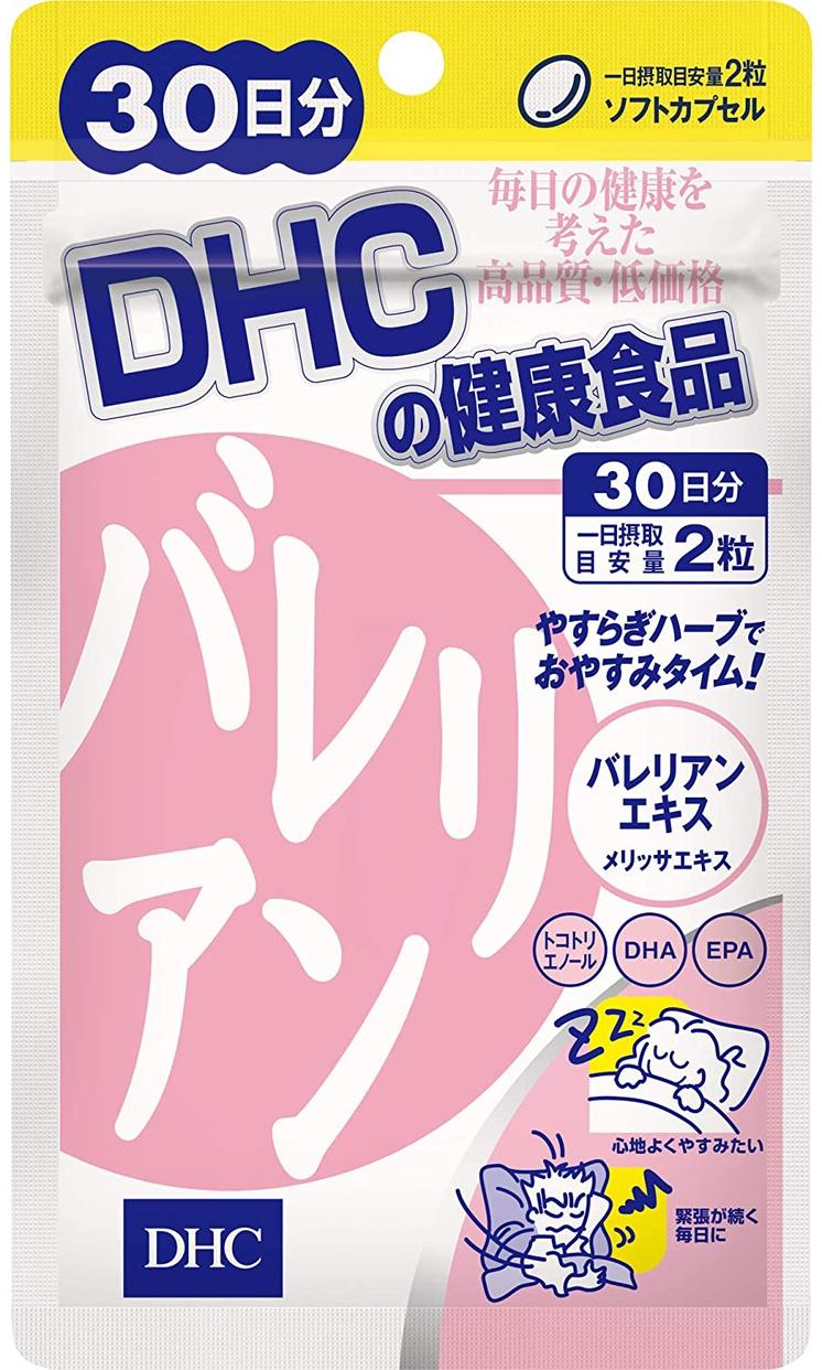 DHC(ディーエイチシー)バレリアン