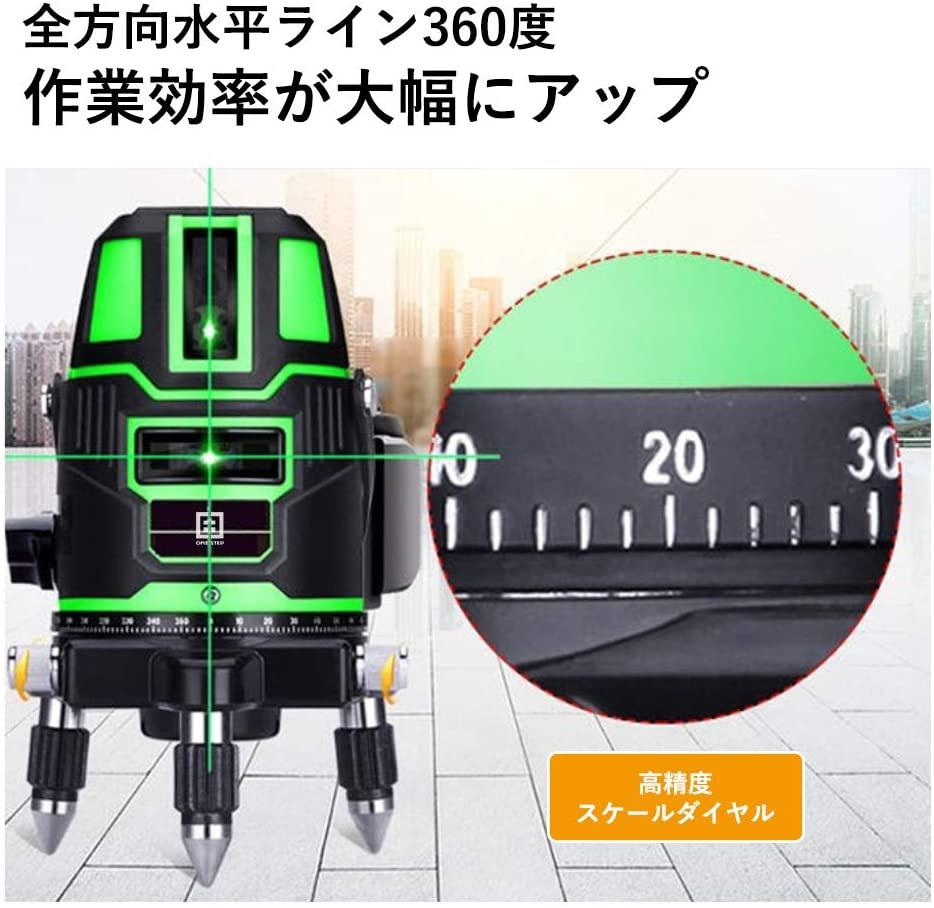 ONE STEP(ワンステップ) 5ライン グリーンレーザーの商品画像7