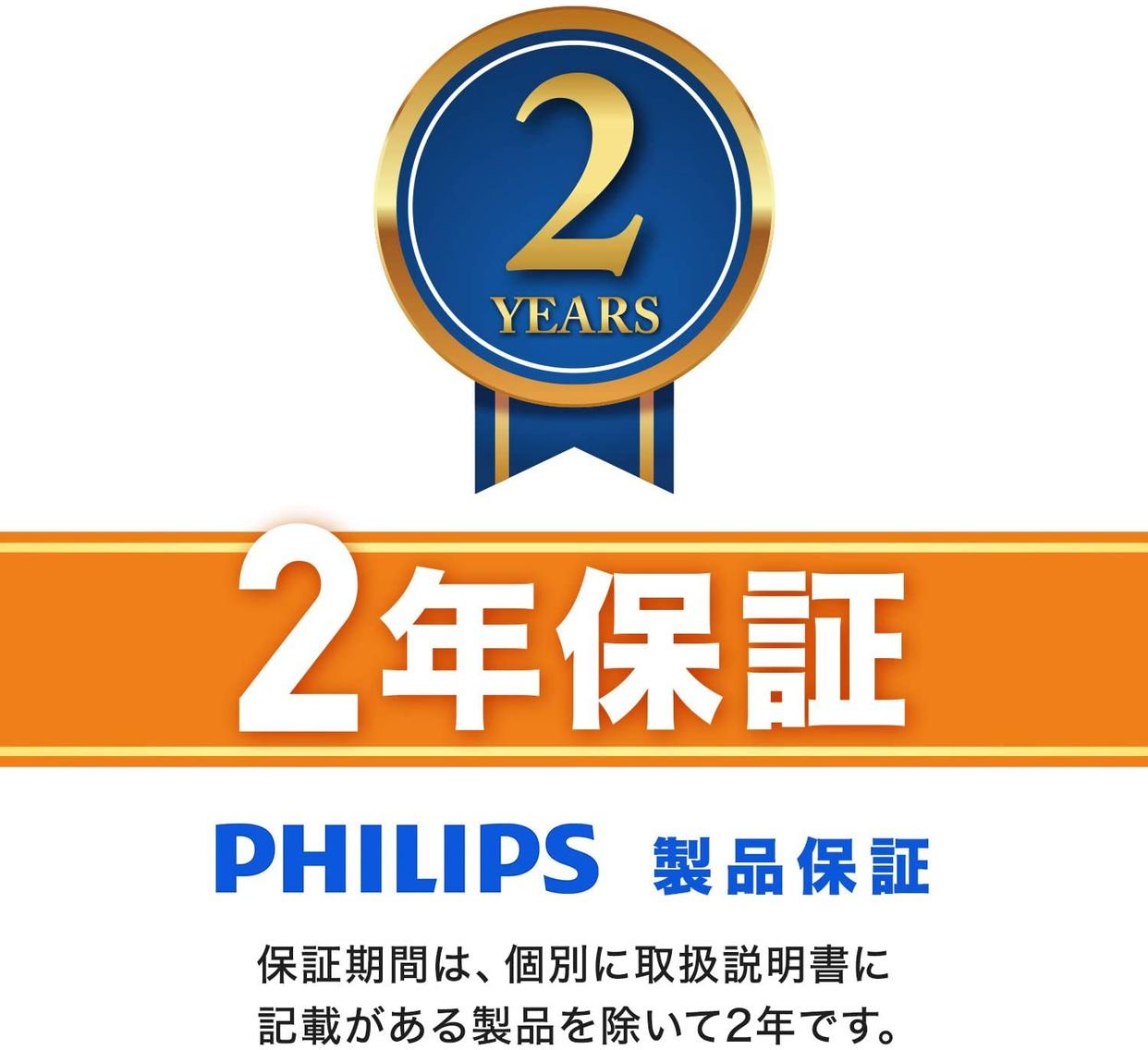 Philips(フィリップス) ソニッケアーキッズ HX6326/03の商品画像8