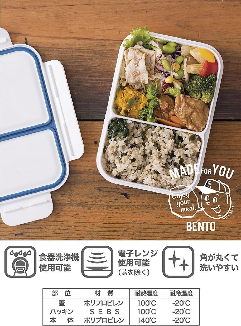 CB JAPAN(シービージャパン) 汁漏れしにくい弁当箱 ライスボーイの商品画像5