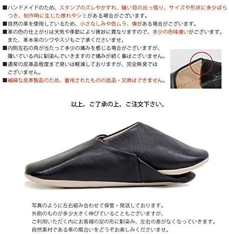 mocororo(モコロロ) バブーシュの商品画像8