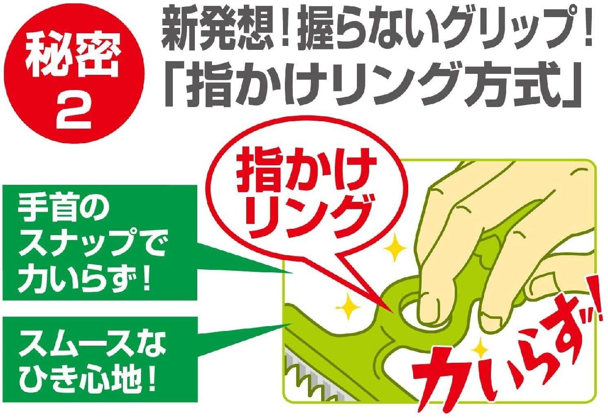 ののじ キャベツピーラーライトの商品画像7