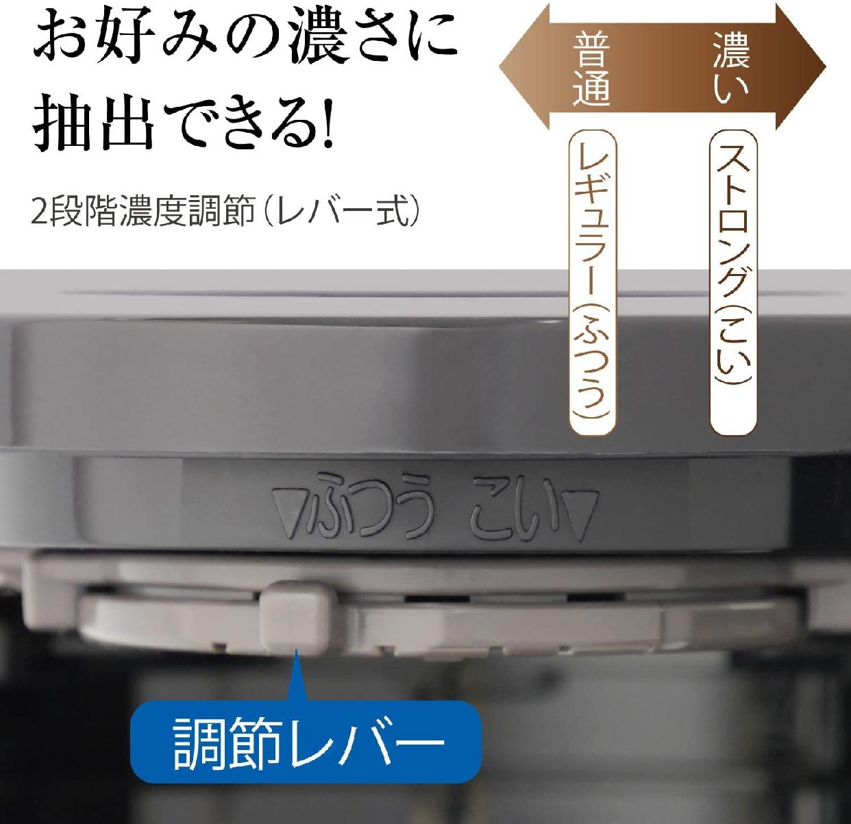 象印(ZOJIRUSHI) コーヒーメーカー 珈琲通 EC-AS60の商品画像5
