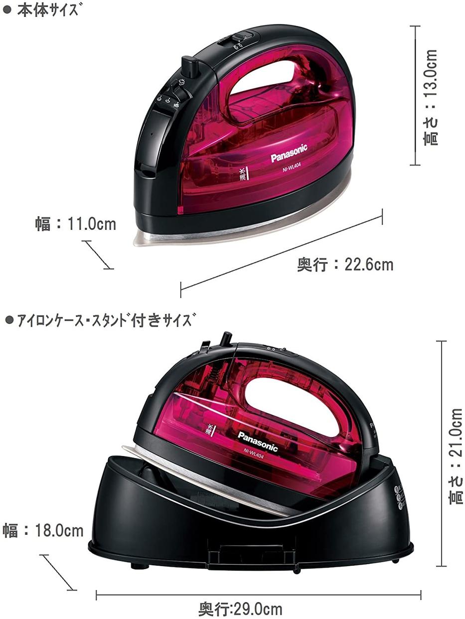 Panasonic(パナソニック) コードレススチームWヘッドアイロン NI-WL404-Pの商品画像3