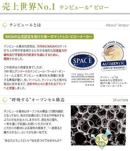 TEMPUR(テンピュール) ミレニアムネックピローの商品画像4