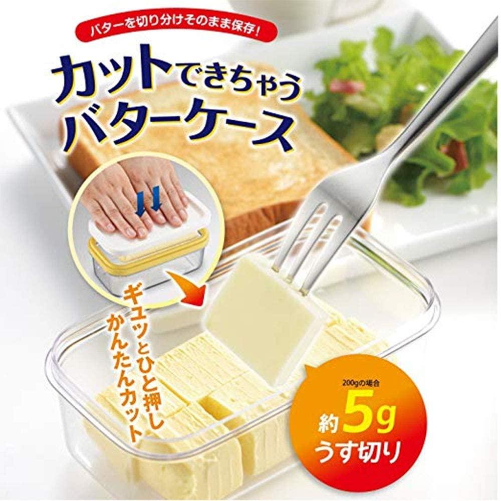 GOIOD(ごーあいおーでぃー)バターボックス 3005の商品画像5