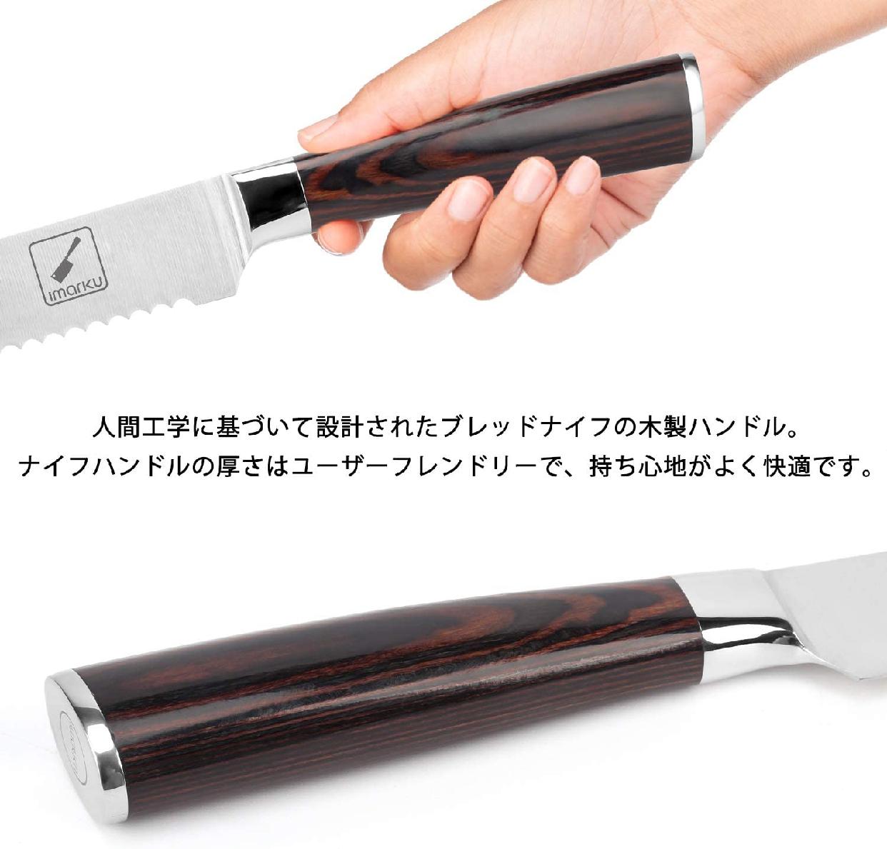 imarku(イマルク)ブレッドナイフ 10インチ シルバーの商品画像3