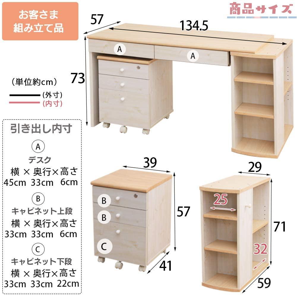 IRIS OHYAMA(アイリスオーヤマ) コンパクトツインデスク FJ-009-IRの商品画像7
