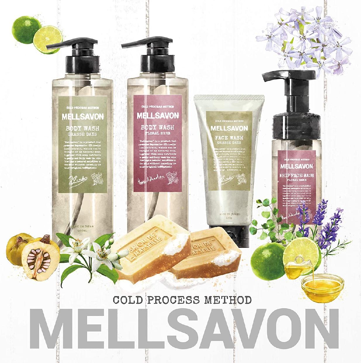 MELLSAVON(メルサボン)ボディウォッシュの商品画像6